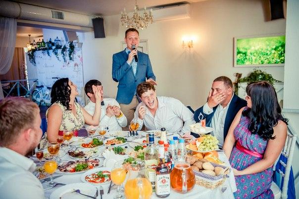 велущий на свадьбу