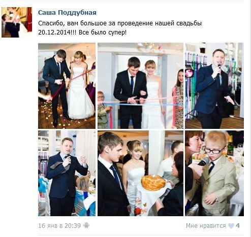 отзыв Сергей Кулиев 4 2015