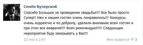 отзыв Сергей Кулиев 6 2015