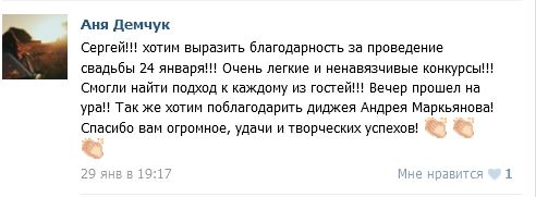 отзыв Сергей Кулиев 8 2015