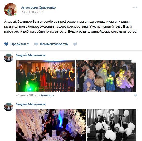 ведущий Сергей Кулиев